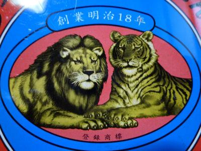 ライオン??