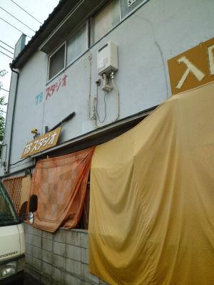 TBスタジオ1