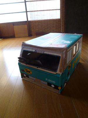 お茶ひきバス1