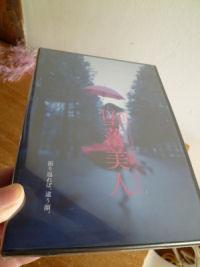 女優DVD