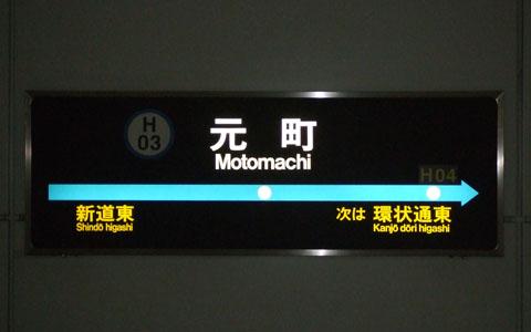 20100812 6