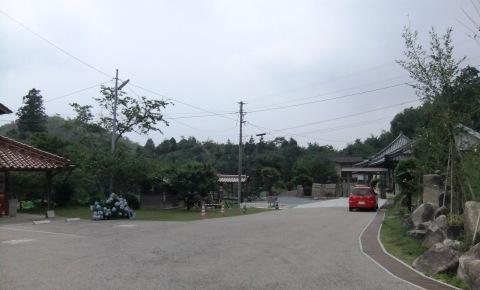 201107apa.jpg
