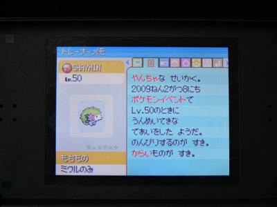 P1030122.jpg
