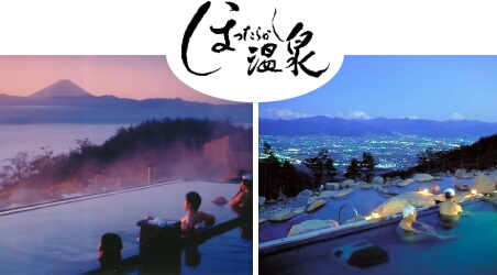 hottarakashi.jpg