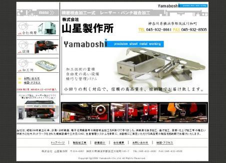 yamaboshi-webtop.jpg