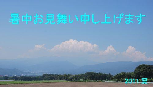 b-DSC_0893-4.jpg