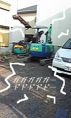 090704_171300.jpg