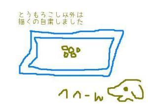 1w2_20090713012746.jpg