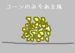 1w6.jpg