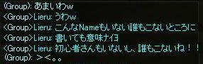 a17_20090206043856.jpg