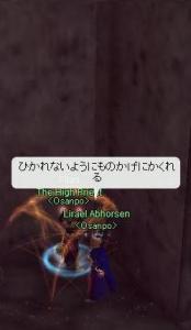 b10_20090116015142.jpg