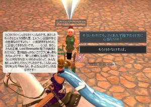 b1_20081212132030.jpg