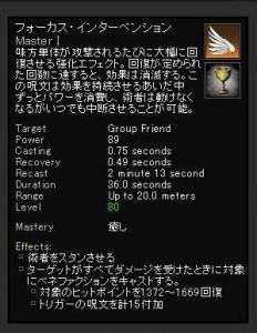 b1_20081228060057.jpg