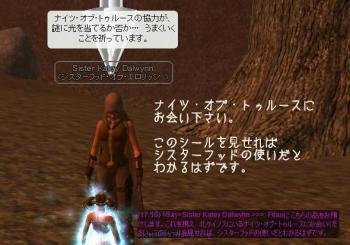b2_20090219174058.jpg