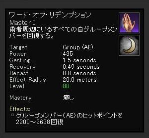 b3_20081228060407.jpg