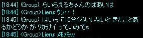 c11_20081231212453.jpg