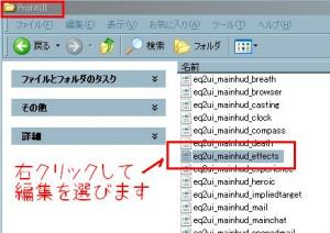 c3_20081220113430.jpg