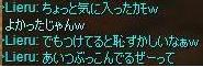 d12_20090222203211.jpg