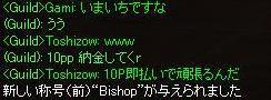 d16_20090119195534.jpg