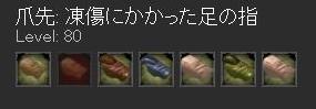 d1_20081213153805.jpg