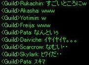 d6_20090124193437.jpg