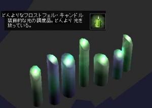 e11_20081213161359.jpg