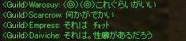 e5_20090128073827.jpg