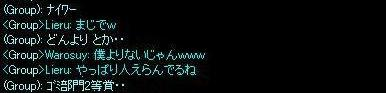 e9_20081213160923.jpg