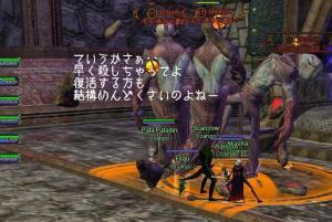 f1_20081125111146.jpg