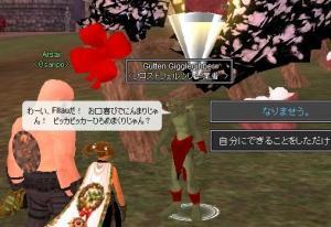 f1_20081213174147.jpg