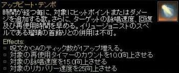 g1_20090111031033.jpg