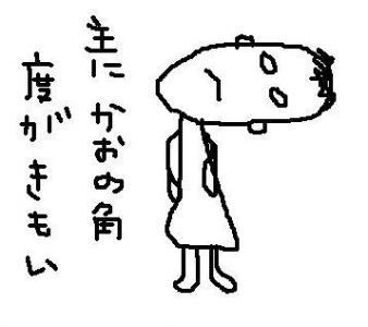 g1_20090212122352.jpg