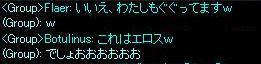 i1_20090130185022.jpg