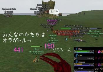 i3_20090114123931.jpg