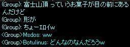 i3_20090130184809.jpg