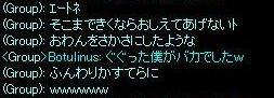 i8_20090130184943.jpg