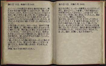 j11.jpg