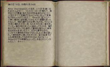 j13.jpg