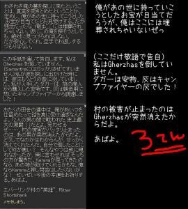 j5_20090204191835.jpg