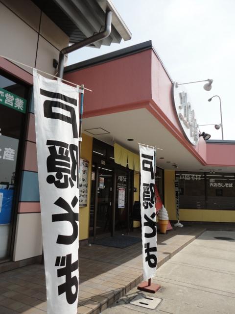 姫路SA2