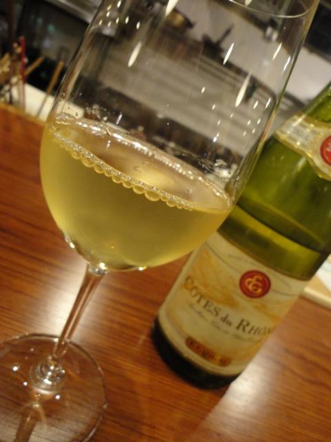 vin vin 7