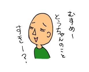 20111013-1.jpg