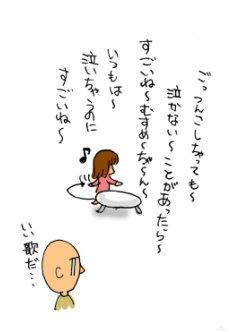 20120321-4.jpg