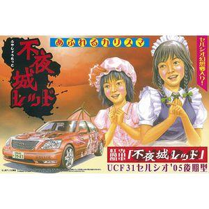 amiami_toy-scl-1404.jpg