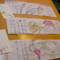 教室05絵手紙