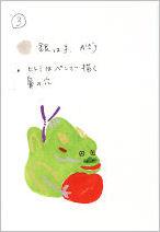 土鈴作り方3.jpg