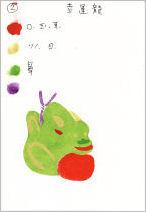 土鈴作り方2.jpg