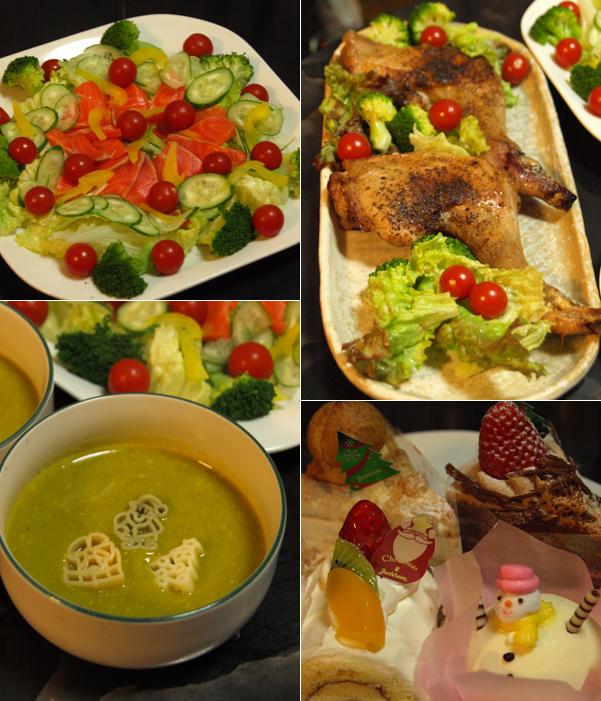 12-24-dinner.jpg