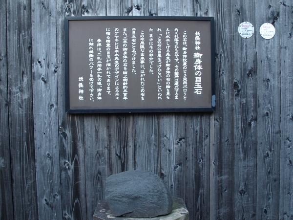 mizuki-r-3.jpg