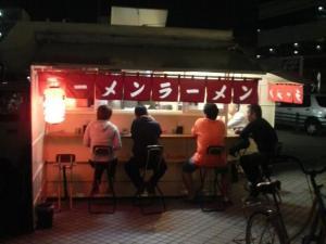 八ちゃん店